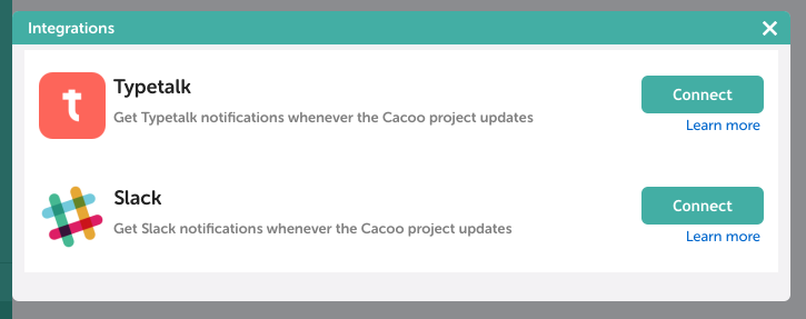 Cacoo Integrations Dialog