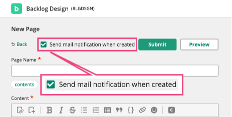 Notify by mail when created