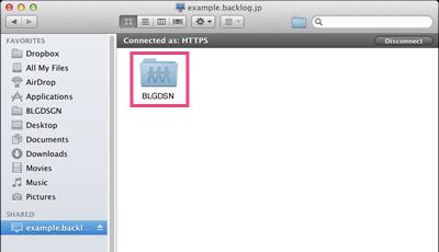 Setting Mac OSX 05