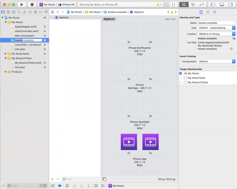 Cacoo-XcodeでAssets.xcassetsにアプリアイコンを設定